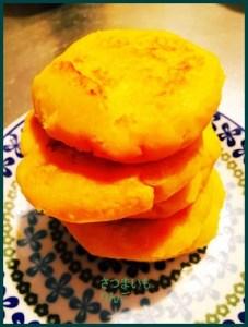 1019-0-227x300 さつまいもとりんごのレシピ 子供の離乳食にも人気!
