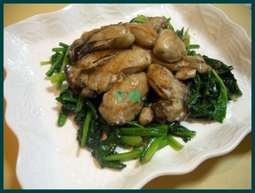 1103-1 牡蠣レシピ 人気で簡単バターソテー焼きから紹介します。