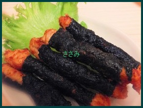 1108-1-227x300 ささみのレシピ お弁当に簡単に冷めてもおいしいおかず 筋の取り方も紹介します。
