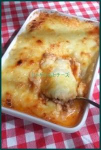 1109-1 人気のじゃがいもとチーズのレシピを紹介します。