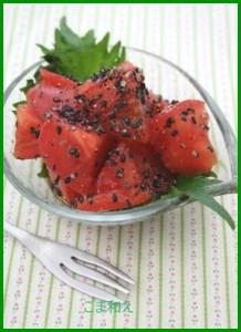 go1-1 胡麻和え人気レシピ ほうれん草・オクラ・小松菜等16種類