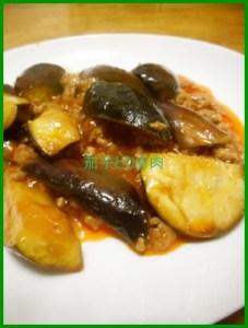 na12-1-227x300 茄子とひき肉レシピ 味噌味・カレー味が人気です。