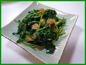 ru1 ルッコラレシピ サラダに人気 パスタ・炒め物・スープにも!
