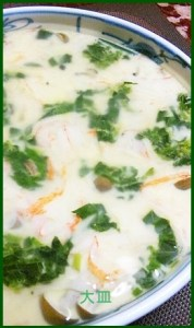 oo1 大皿料理 簡単レシピ (おもてなし・パティー・家庭用)
