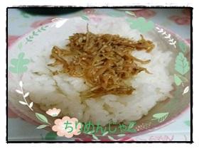 tiri1 ちりめんじゃこ 佃煮レシピ 柔らかい「しらす」でも作れます。