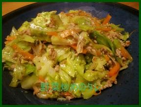 yasa1-202x300 野菜炒めの味付けタレ 7種類