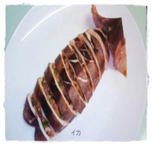 ika1-300x285 イカに詰めるレシピ ご飯だけじゃない!