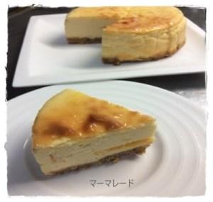 ma1-300x285 マーマレード料理 簡単お菓子レシピ 大量消費にも!