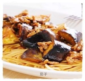 nasu1-300x285 茄子レシピ 子供に人気1位は?嫌いでも好きになるかも?!