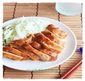 ren1-300x285 夏に食べたい料理 コンロを使わないレシピが知りたい