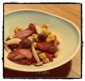 buna1-300x285 ブナしめじレシピ 人気で簡単お弁当のおかずに!