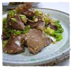 suna6-2-300x285 砂肝レシピ 人気 1位は?茹でる・和えるだけでも美味しい!
