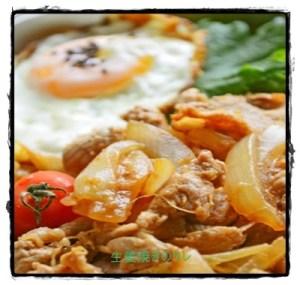 syou1-300x285 生姜焼き 人気の黄金比率のタレ作り方 もう市販のタレは買いません。