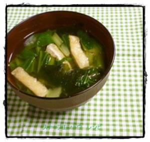 koma1-300x285 小松菜レシピ  朝食になるレシピ 人気 1位はつくれぽ1000以上