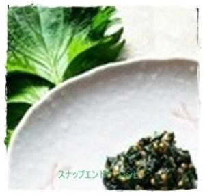 oo1-300x285 大葉レシピ 大量長期保存 簡単!10通りの方法