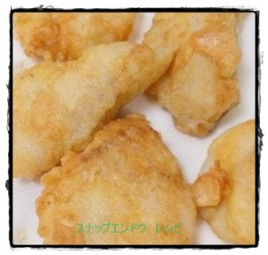 tara1-300x285 たら(鱈) レシピ 子供が喜ぶ人気1位は? 簡単でお弁当にもぴったりです。