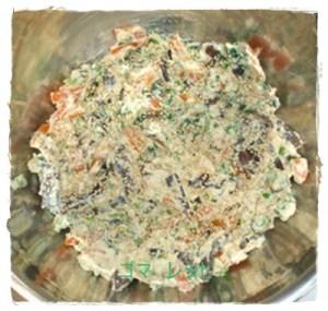 goma1-300x285 ゴマの大量消費レシピ  スイーツにもなるデザートも紹介します!