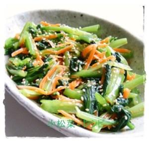 koma1-300x285 小松菜のナムルレシピ 人気 1位はつくれぽ2000人以上