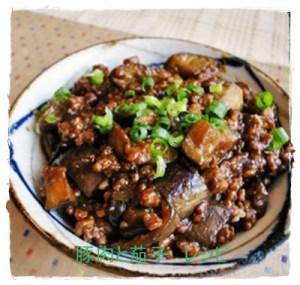 buta1-300x285 豚肉とナスのレシピ 人気1位は?つくれぽ1000以上