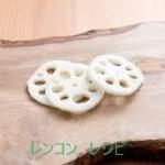 レンコンの炒め物レシピ 人気は豚肉と甘辛 上手な冷凍保存の仕方