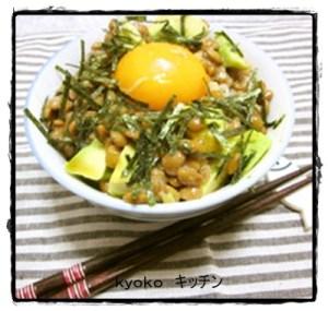 abo1-300x285 アボカド丼レシピ タレ・納豆・ツナ・豆腐・鶏肉・豚肉・マグロ
