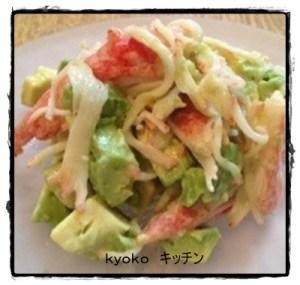 abo1-300x285 アボカド簡単サラダレシピクックパッド人気1位は?生で食べれる?