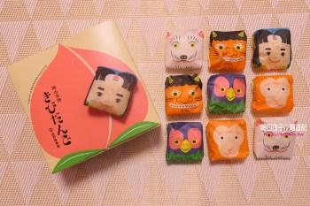 岡山土產   吉備糰子迷你禮盒   新和風包裝可愛到爆・大人小孩都愛吃   山方永寿堂