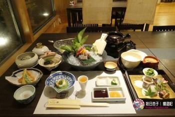 觀光日語     會席料理相關用語 + 實用會話例句     美食篇(7)
