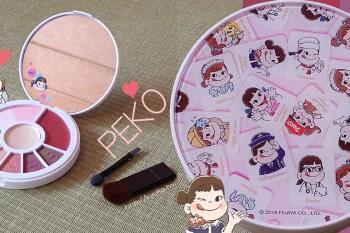 不二家PEKO |【Peko × ITS'DEMO】 圓形彩妝盤 ・ペコちゃんマルチパレット(仕事柄) | (雜貨小物系列27)