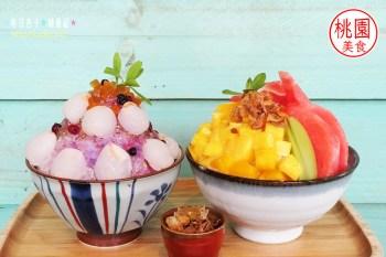 綠町冰室|顏色好美的荔枝蜂蜜桂花冰・西瓜芒果冰|桃園最有名的眷村風懷舊冰果室