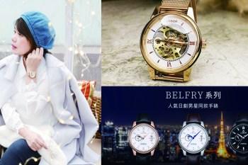 LOBRO 日台話題時尚腕錶 <櫻桃魔法>日劇黑澤款手錶
