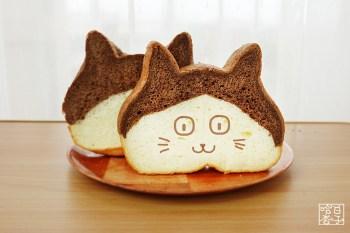 不加一滴水的鮮奶貓吐司|你捨得吃它嗎=^.^=?|桃園中原商圈人氣甜點店・胖菓子
