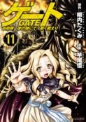 Gate T11 (jp)