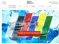 競艇RITZトップ画像