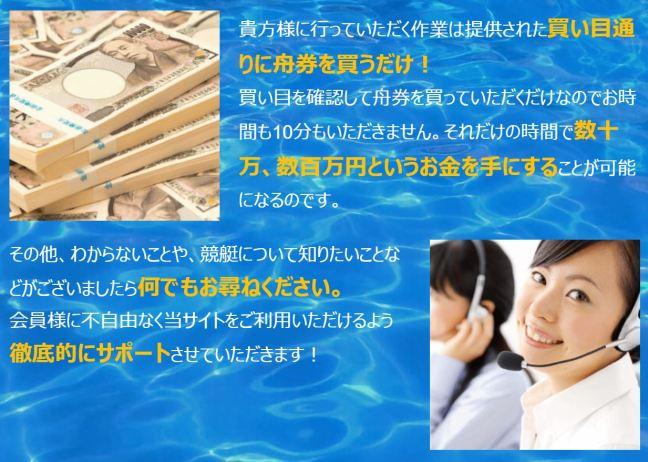boat-full muryou.JPG