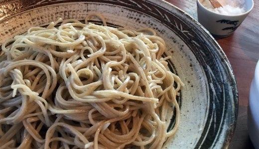 大徳寺のちかく 和久傳 蕎麦と料理 五(いつつ)さんでランチ。
