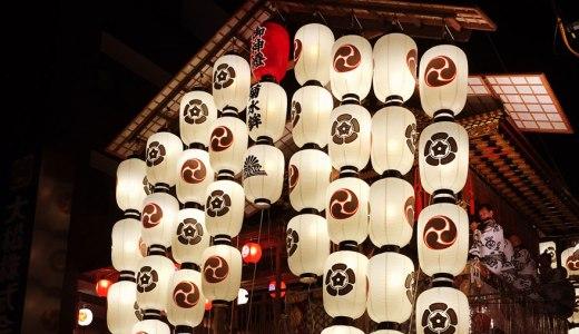 祇園祭は夕方からの宵山がおすすめ。日中はすごく暑いから気をつけて