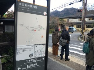 大原-三千院-アクセス-バス停