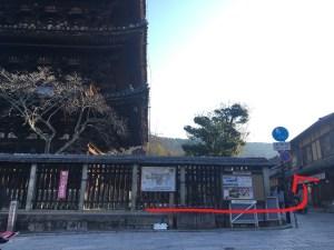 清水道-清水寺-八坂の塔-4