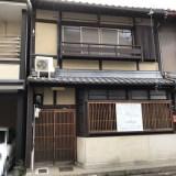 全国で最も厳しい民泊ルールを目指す京都市