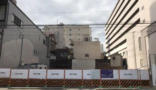 三井ガーデンホテル京都四条、新棟増築!! 四条西洞院通下る ホテル建築ラッシュ!!