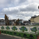 JR『嵯峨嵐山』駅・関電不動産開発の土地