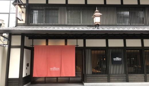 3/1オープン!! ホテルインターゲート京都四条新町