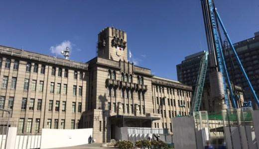 京都市新庁舎、完成時期が1年遅れの2023年秋予定に