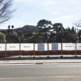 南禅寺・旅館「ぎんもんど」の跡地はヒューリックのホテル