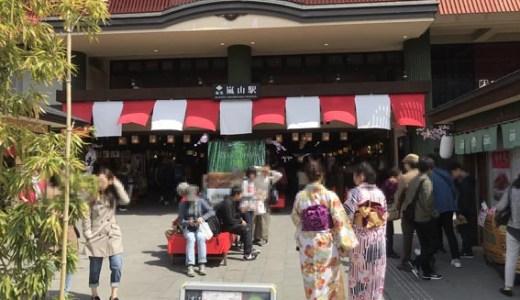 京都のホテル個性で勝負・嵐電駅横『ファーストキャビン京都嵐山』3/26オープン!!