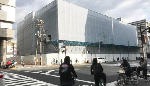 新風館跡地に米国のエースホテル進出!!