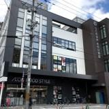 今後の京都エリア:大型新築分譲マンションの供給について