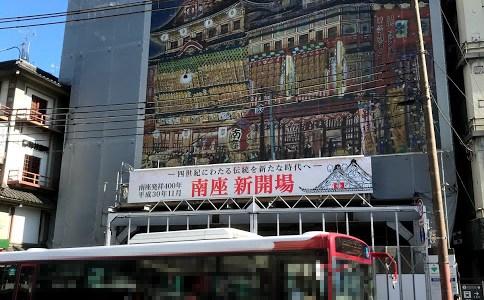 京の夜〜体験充実・夕方後も観光/茶道・舞踊・川床