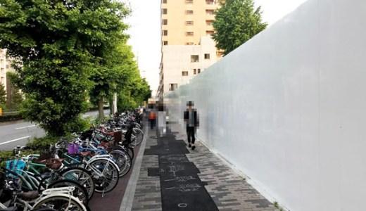 堀川団地・大垣書店の「堀川アート&クラフトセンター(仮称)」